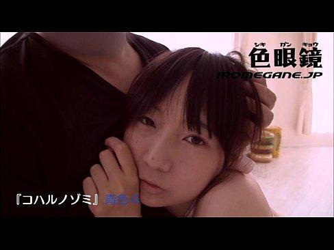 ミニマムなロリ娘の小春のぞみがガチンコセックスしちゃう【エロ動画】
