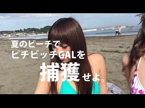 【紗々原ゆり】週6でオナニー美少女に14日間禁欲させてからAV撮影した結果www【エロ動画】